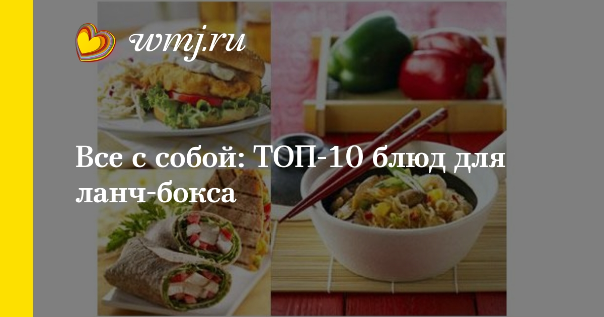 эконом рецепты блюд-хв10