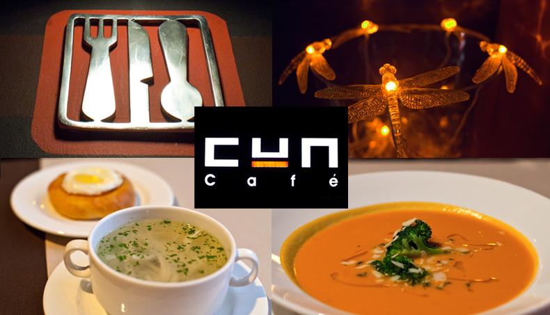суп кафе на белорусской адрес