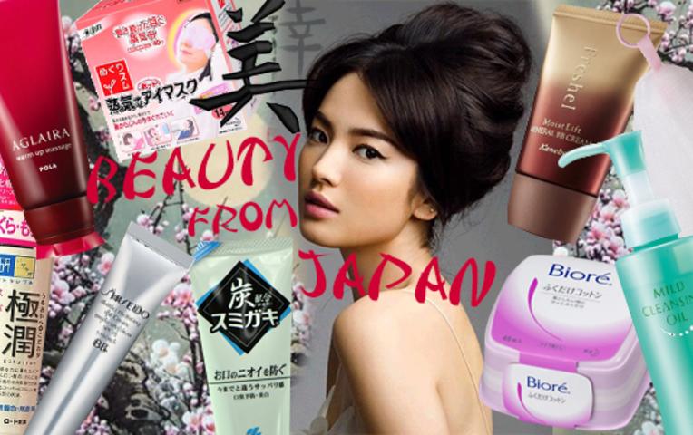 Японская фирма и косметика