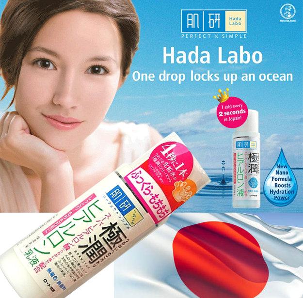 Японская косметика кремы для лица