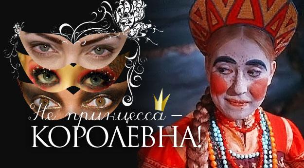 bolshie-uzkoglazie-zhenshini-kak-krasyatsya-samih-krasivih-devushek