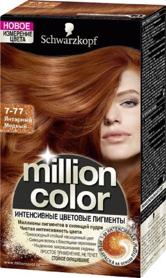 Краски медный цвет волос краска