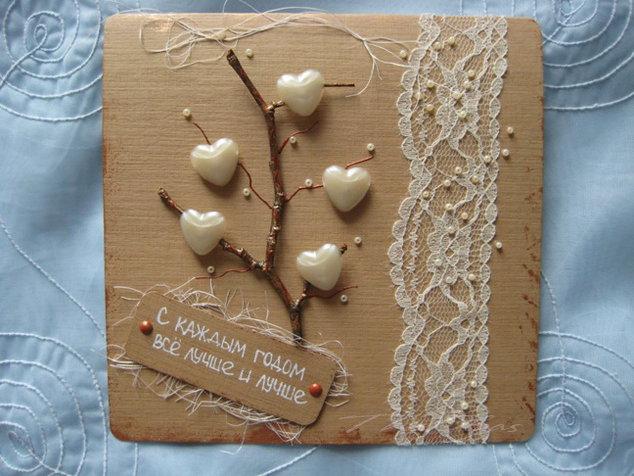 Подарок своими руками на ситцевую свадьбу мужу