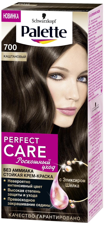 Краска палет каштановый цвет волос