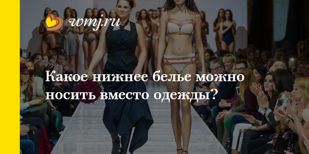 Голая Наталья Медведева видео  XCADRNET