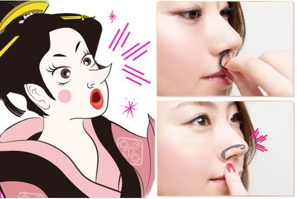 Как сделать нос маленький