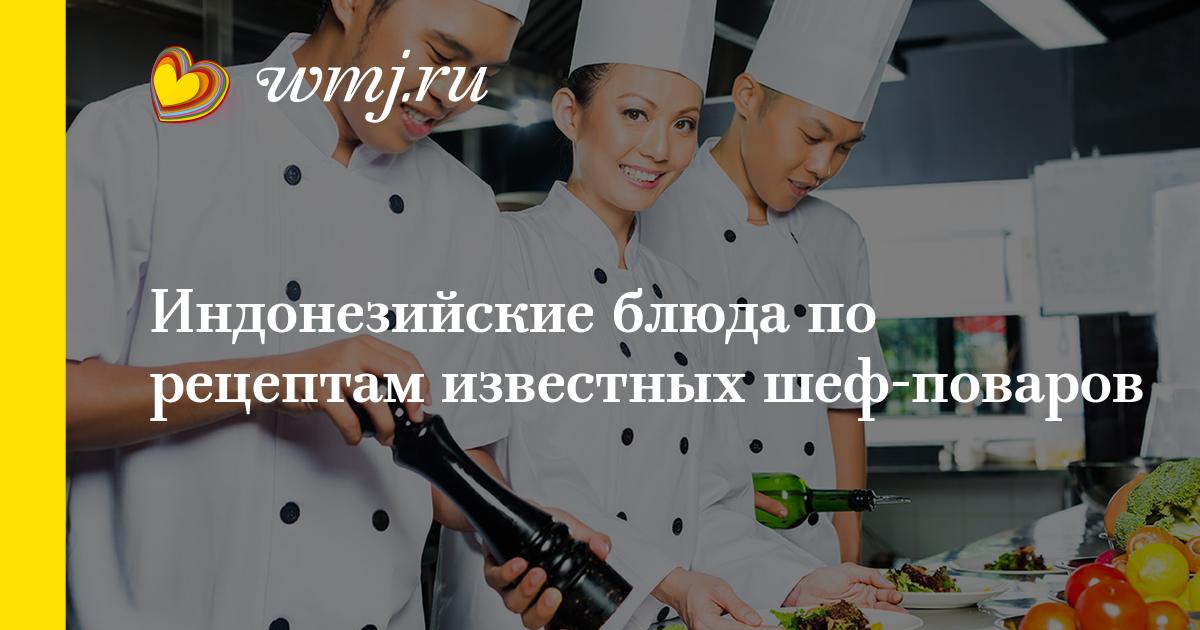цитаты известных шеф поваров зовут Андрей, профессиональный