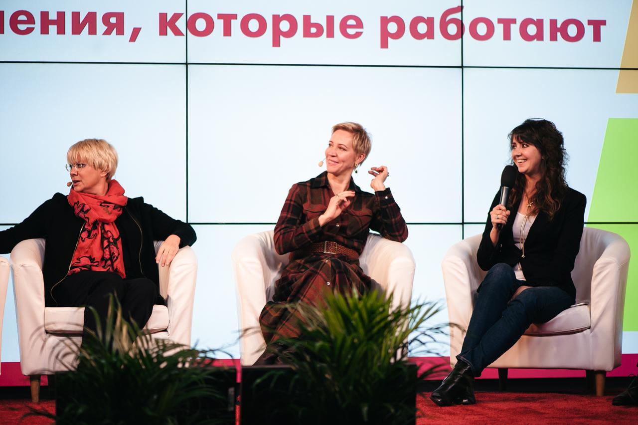 Форумы где обсуждают любовь и секс фото 670-973