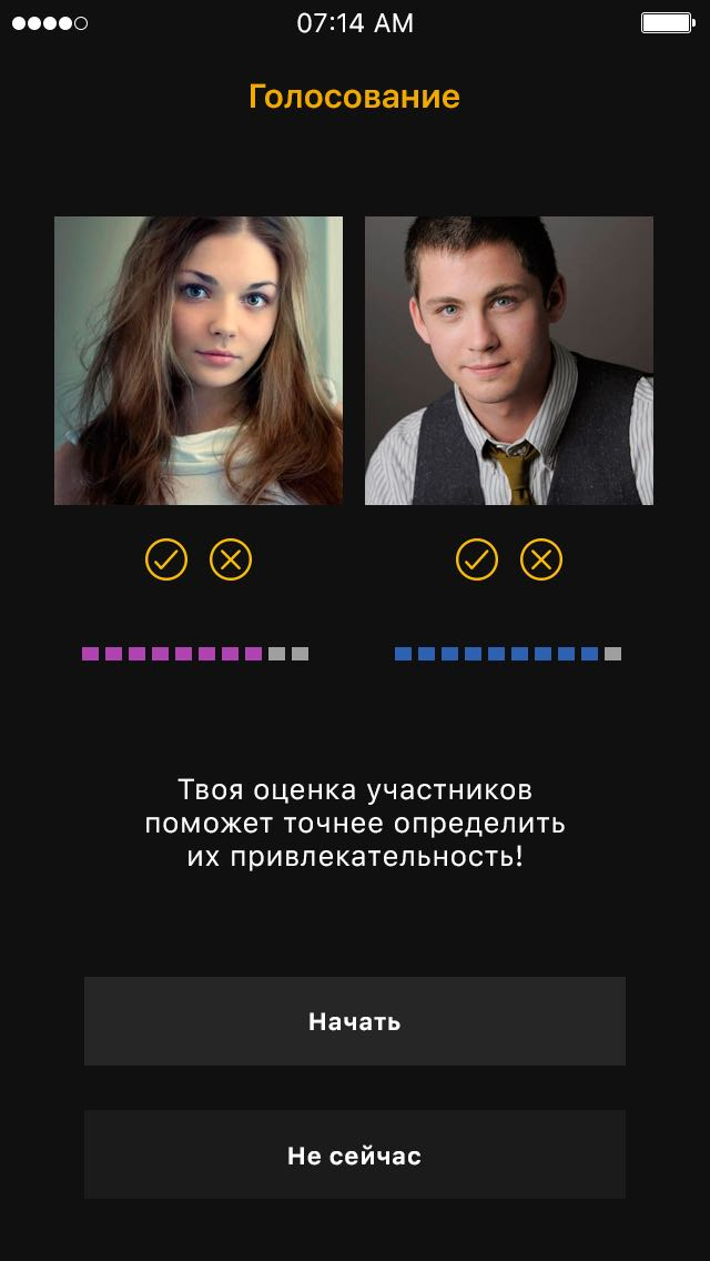 Где В Интернете Лучше Знакомится С Мужчиной