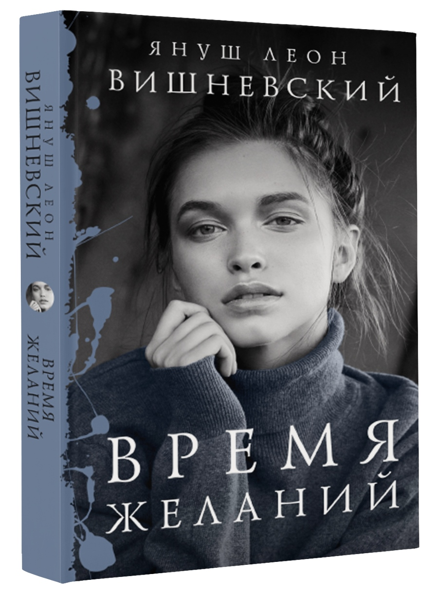 krasivie-zhenshini-s-bolshoy-popoy
