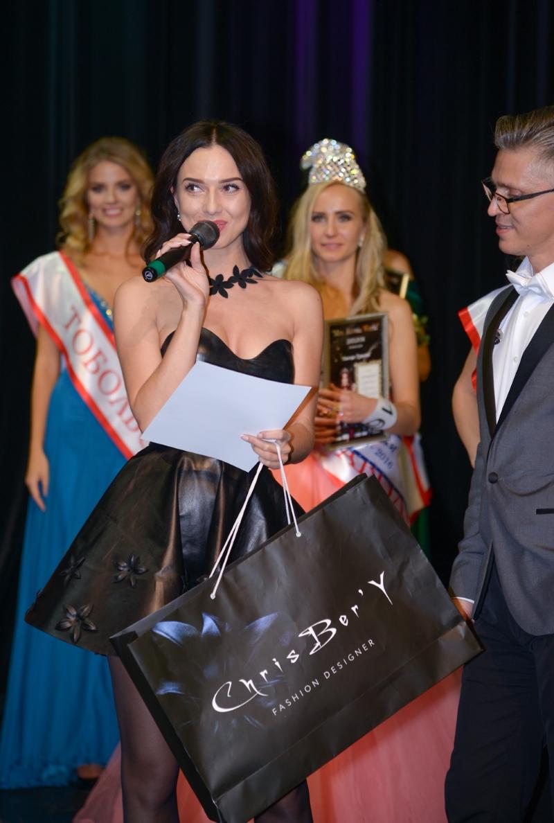 Конкурс мисс россия спонсоры