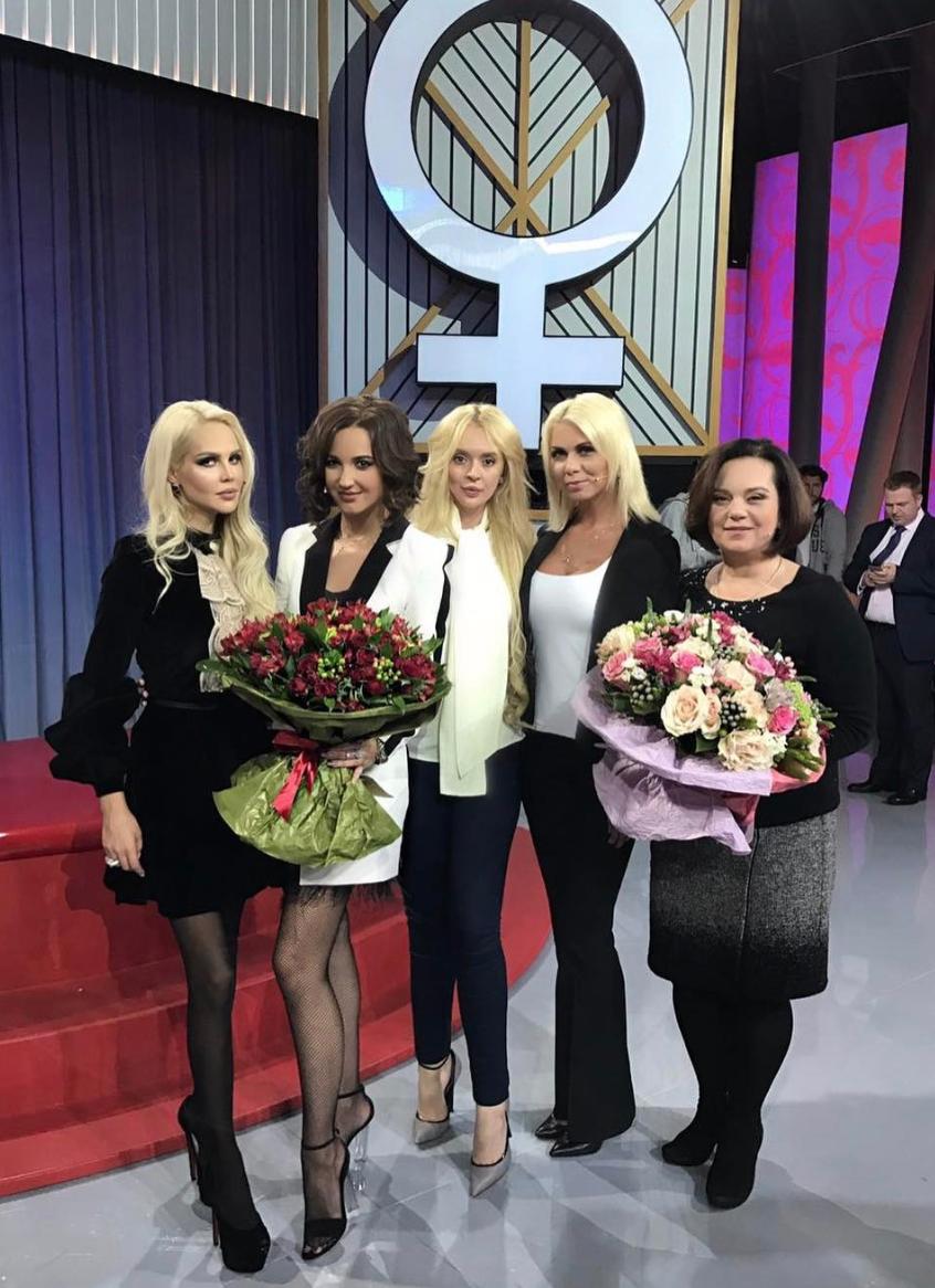 Программа передач ТВ на сегодня в Хабаровске  27RRu