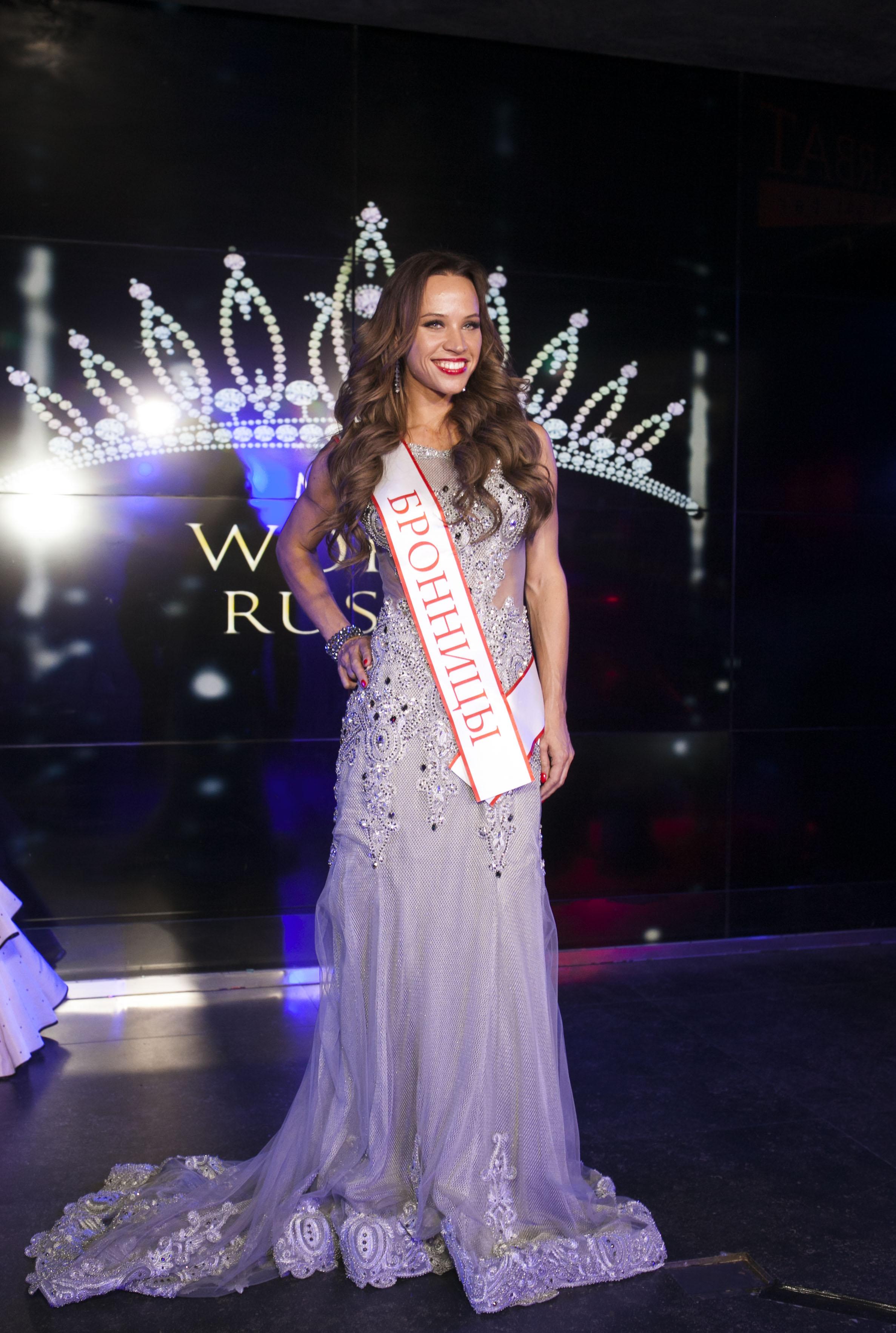 Конкурс мисс мира 2017 все участницы