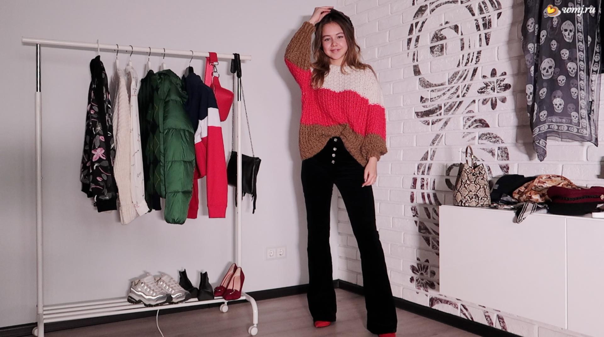 Как и с чем носить джинсы клеш девушкам маленького роста: советы стилиста и модные образы
