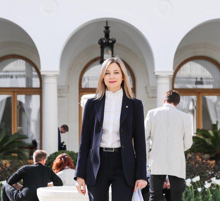 Горько Наталья Поклонская вышла замуж новые фото