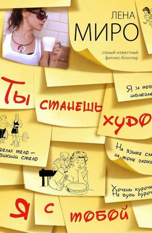 Скачать торрент аудиокниги о проститутках и любви