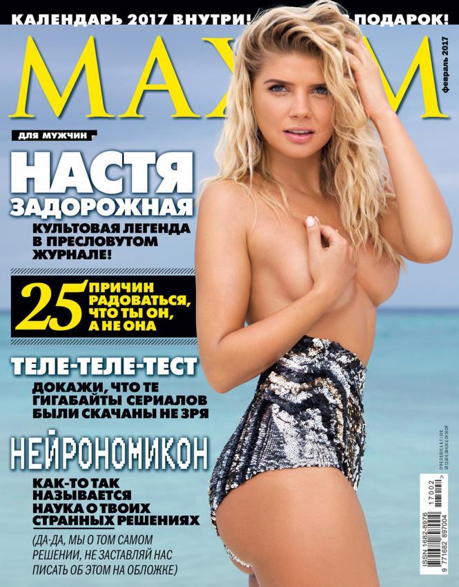 помощь этом порно фото с лысыми ответ )))